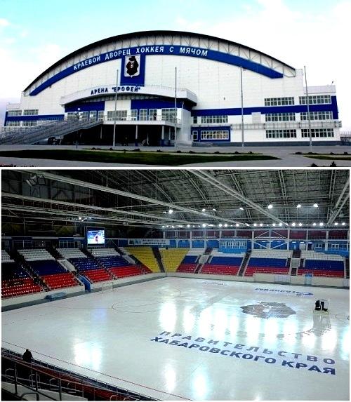 Стадион Арена «Ерофей