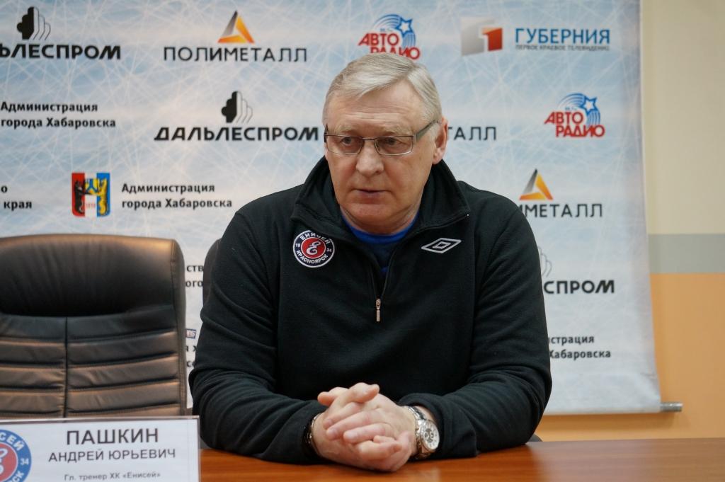 Фото amurmedia.ru.
