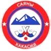 «Саяны-Хакасия»  Абакан