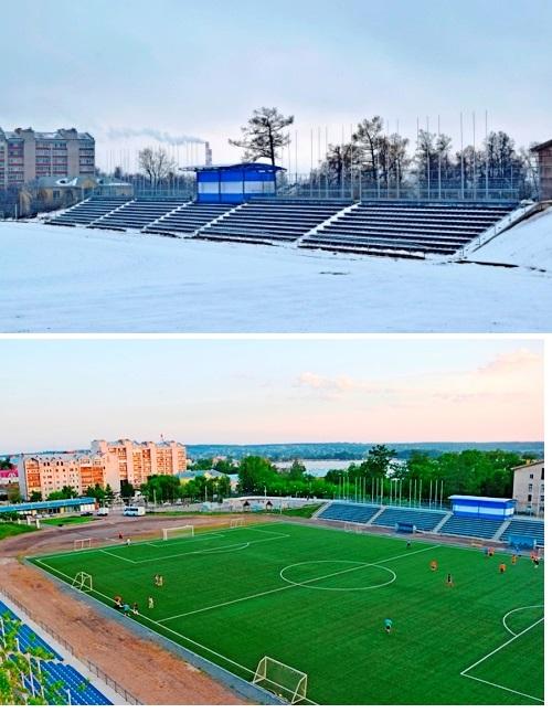 Стадион Знамя
