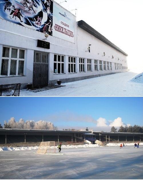 Стадион Никельщик