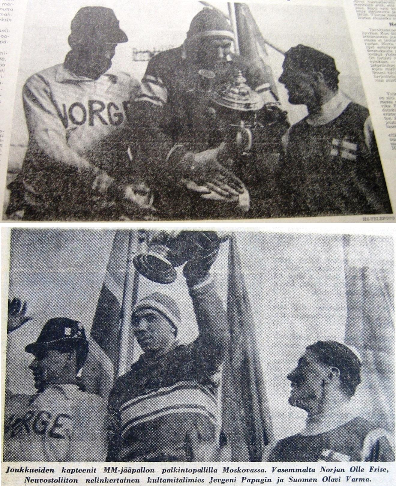 Церемония награждения. Капитан сб. Финляндии Олави Варма (справа) на пьедестале ошибочно