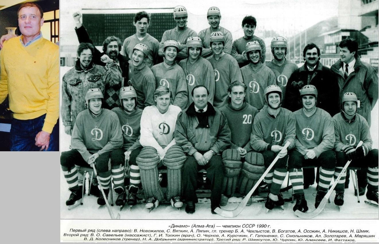Отыграв в сезоне 1989-1990 в составе алма-атинского «Динамо» все матчи чемпионата (26 игр, 1 забитый мяч) Владимир Набер, к сожалению, не попал в чемпионское фото команды.