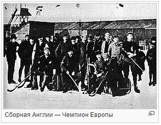 """Фото 1. Снимок 1891 г. клуба """"Бэри Фэн"""", который впоследствии выдавали за фото якобы английских """"чемпионов Европы"""" 1913 г."""