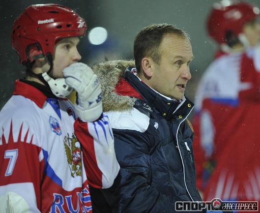 Фото sport-express.ru.