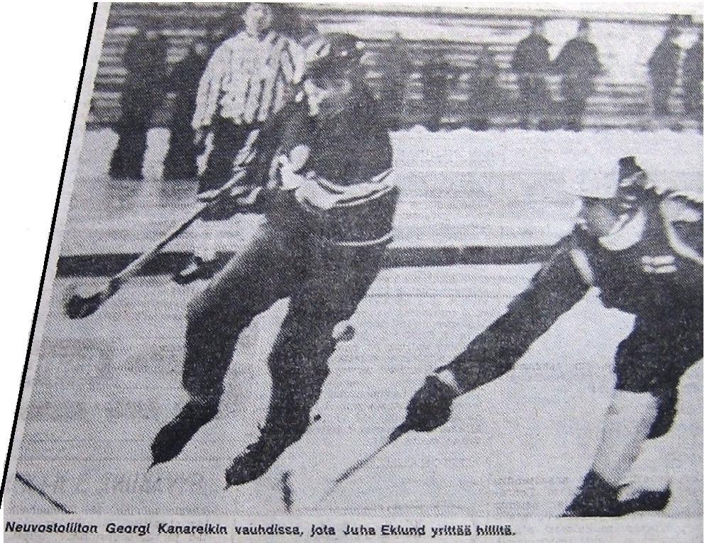 11 января 1973 г. Оулу. Товарищеский матч Финляндия–СССР - 3:5