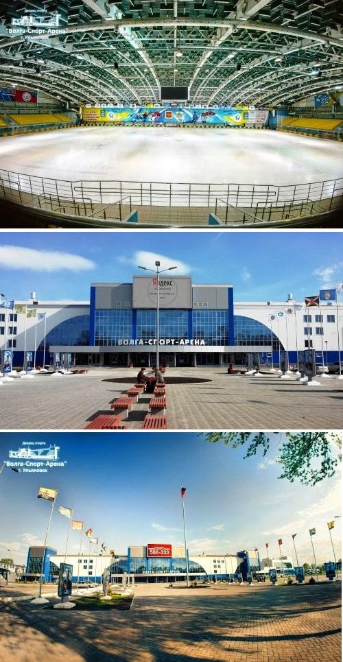 Стадион ЛД «Волга-Спорт-Арена