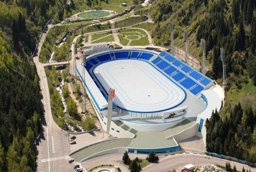 Стадион Медео