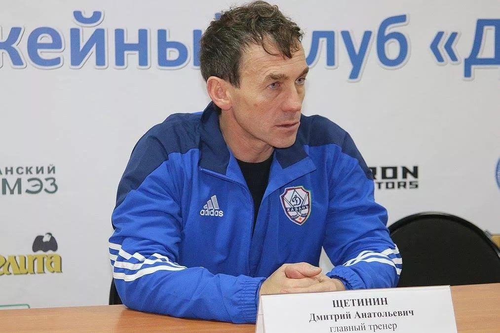 Дмитрий Анатольевич Щетинин