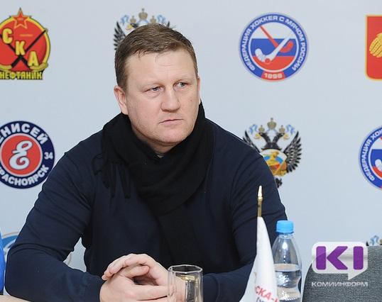 Фото komiinform.ru..