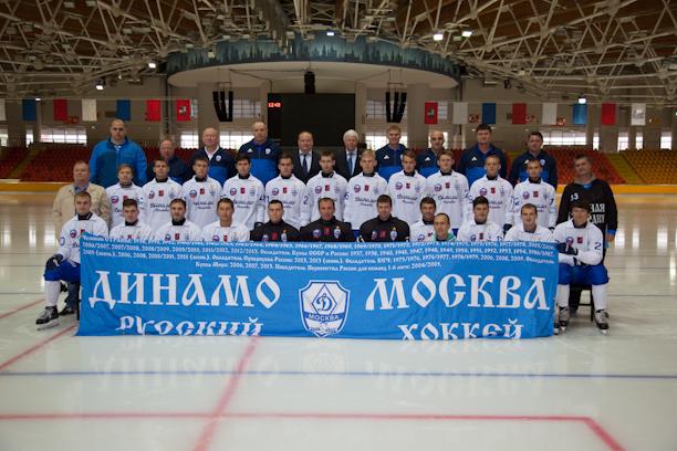 "Фото пресс-службы ХК ""Динамо-Москва""."