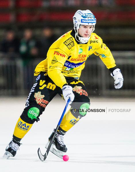 Фото Kenta Jönsson.