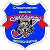 «Сибсельмаш» Новосибирск
