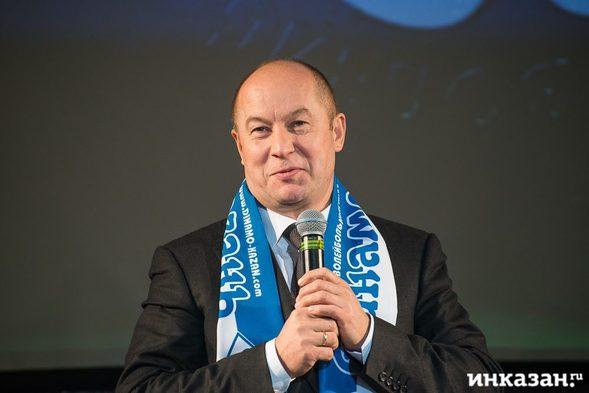 Фото inkazan.ru.