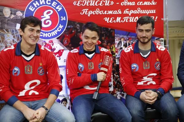 Фото Redyarsk.ru.