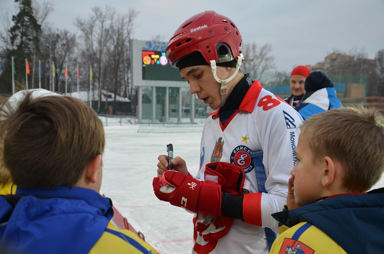 Фото Евгения Конова