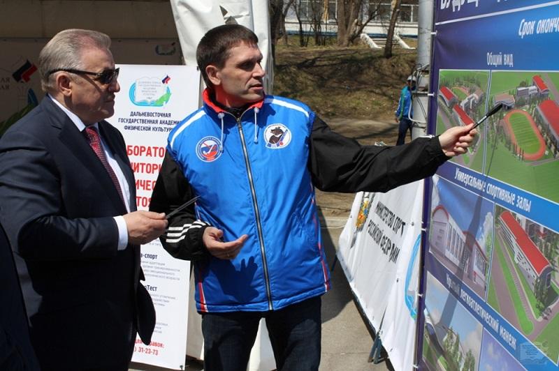 Вячеслав Шпорт и Сергей Галицын (Фото dvgafk.com)