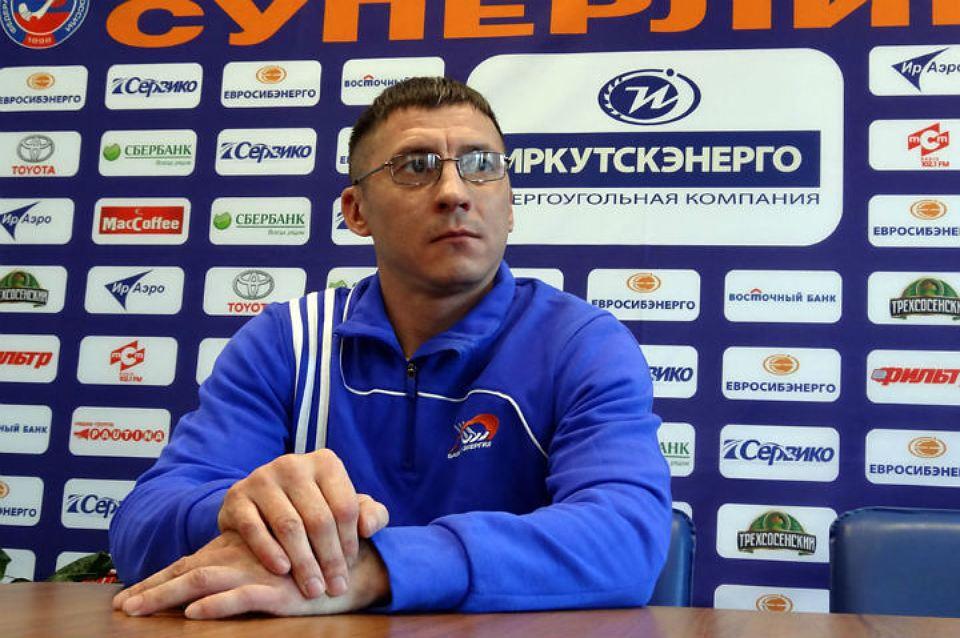 Фото baikal-energy.ru.