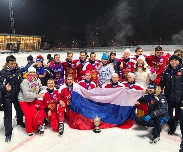 Юниорская сборная России - чемпион мира 2018 года!