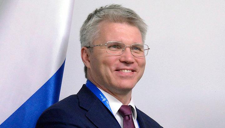 Фото vesti.ru.
