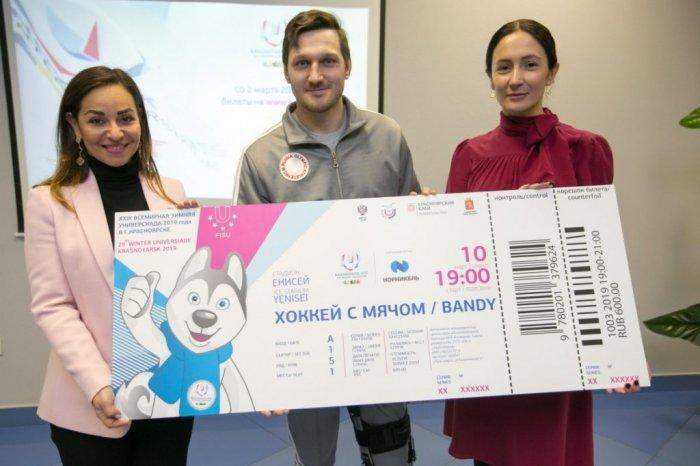 Фото krasnoyarsk.glavny.tv.