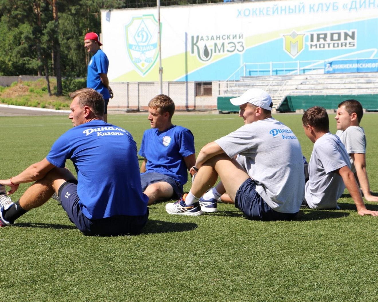 Фото dynamo-kazan.ru.