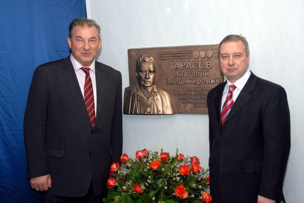 Фото press.sportedu.ru