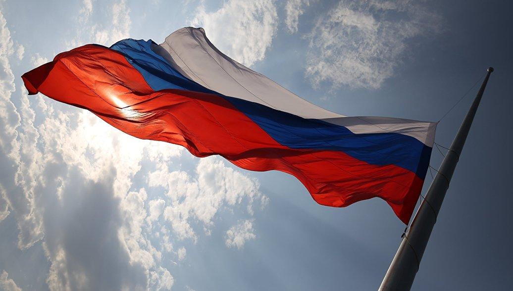 Фото ria.ru.