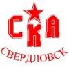 «СКСО СКА-Свердловск» Свердловская область