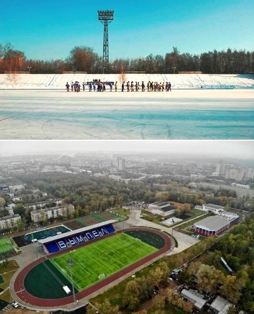 Стадион Вымпел