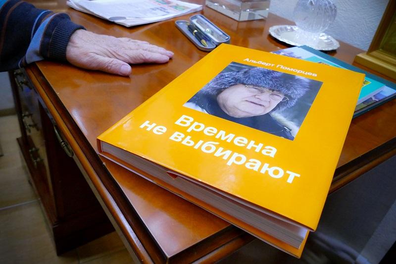 Фото Максима Широкова.