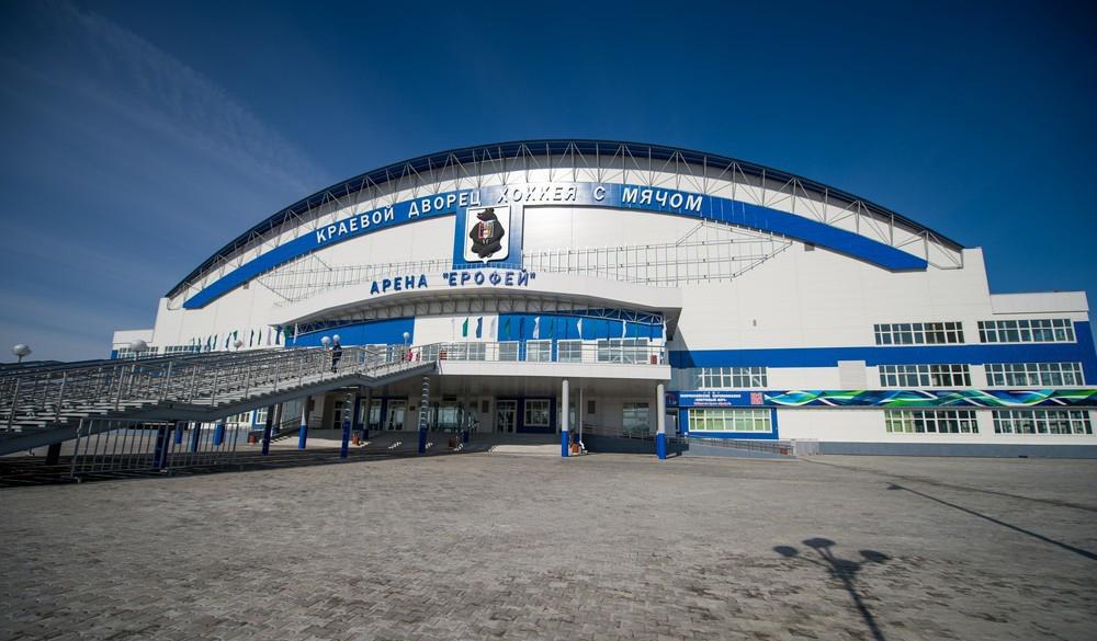 """Фото арены """"Ерофей""""."""