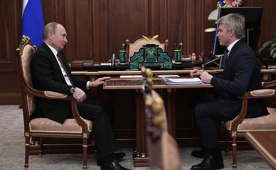 Фото kremlin.ru.