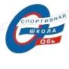 «Обь» Новосибирск