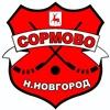 «Сормово» Нижний Новгород