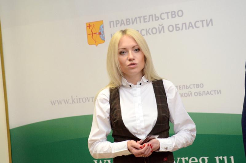 Фото kirov.bezformata.com.