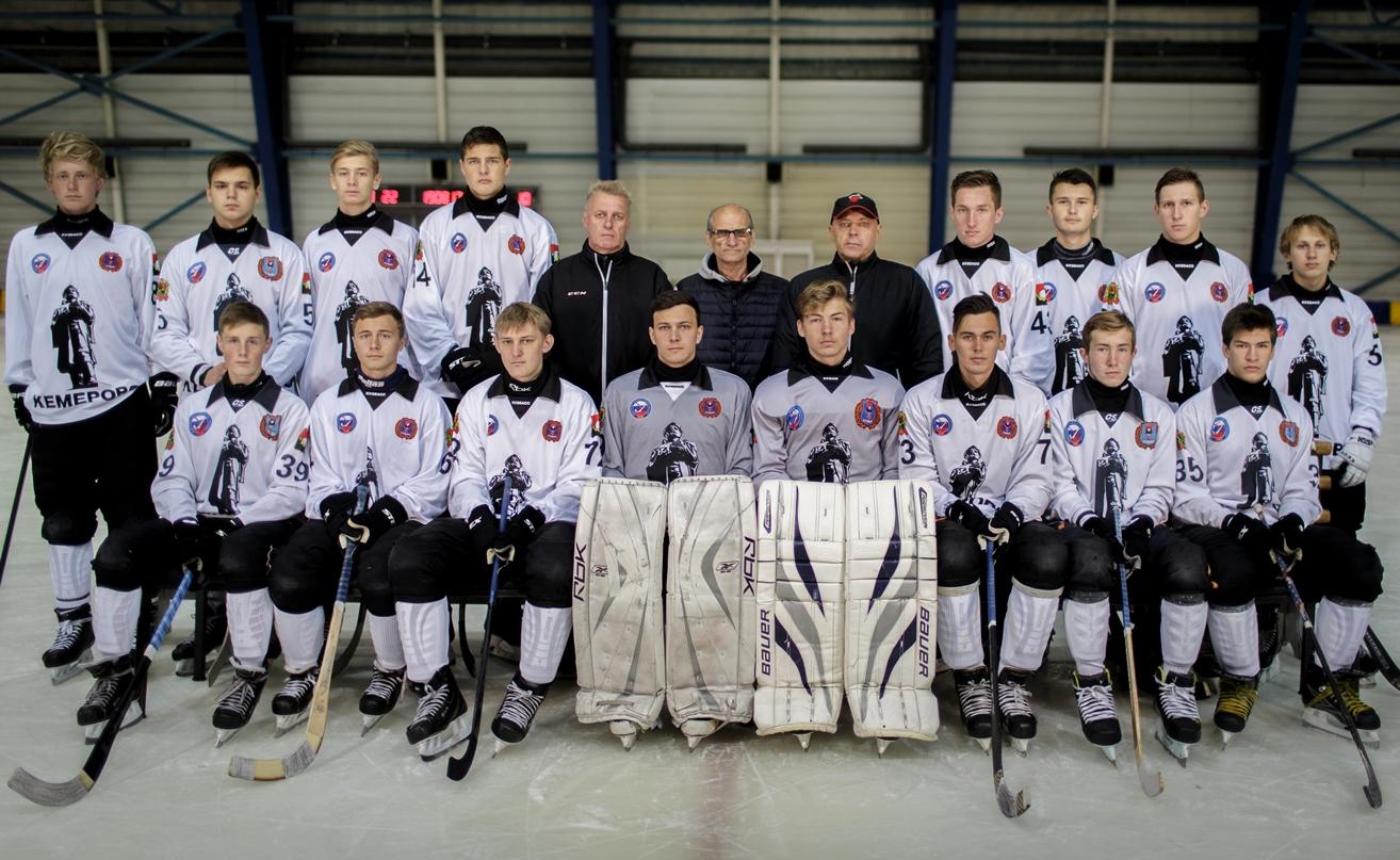 Молодёжный состав кемеровчан в сезоне 2017-2018