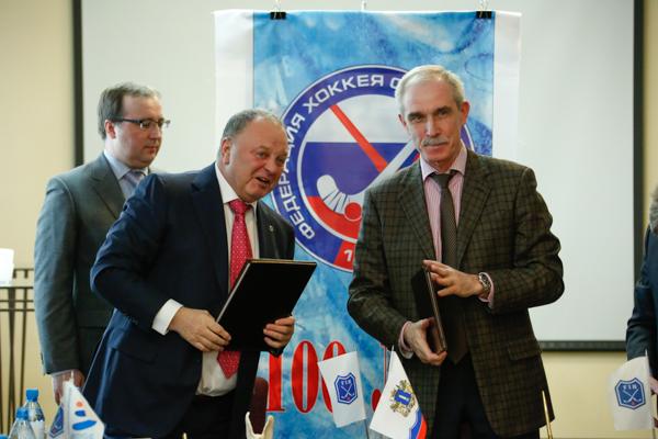 Фото ulgov.ru.
