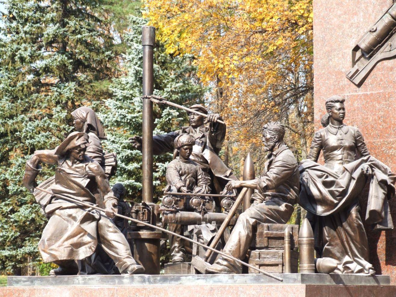 Уфа. Памятник труженикам тыла