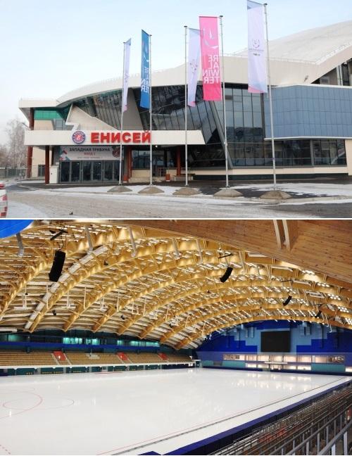 Стадион Арена «Енисей