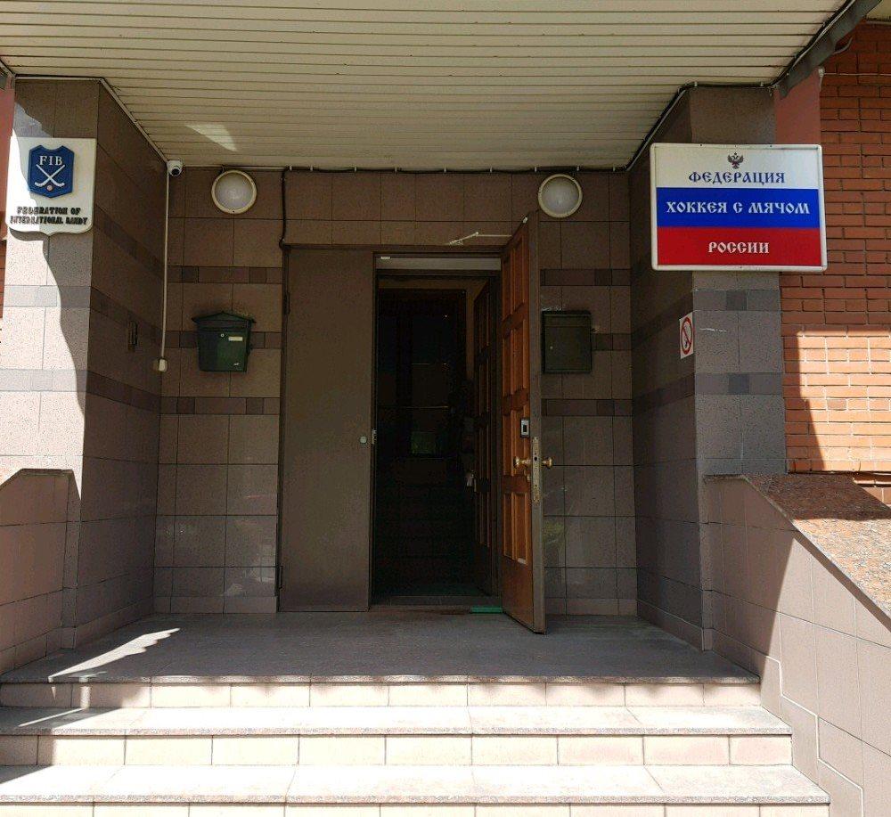 Москва, Казакова, 27