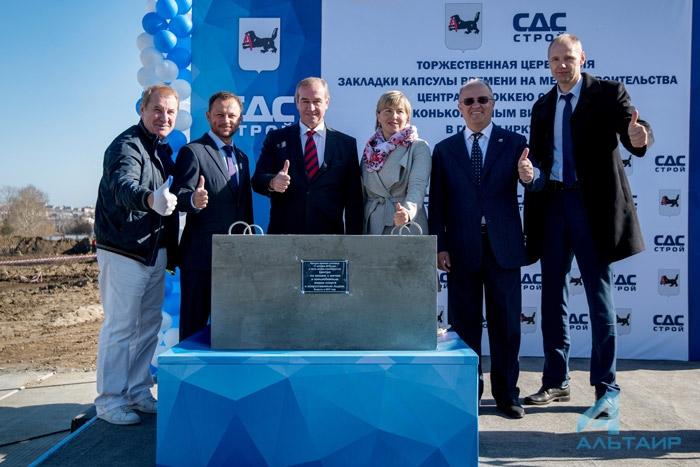 Михаил Федяев (второй справа) на заложении капсулы времени в Иркутске (фото ИА Альтаир)