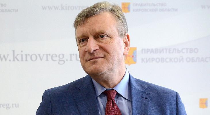 Фото пресс-службы Правительства Кировской области