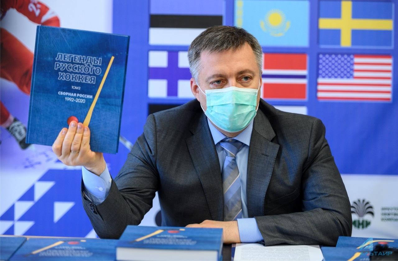 Врио губернатора Иркутской области Игорь Кобзев на презентации книги. Фото Татьяны Глюк