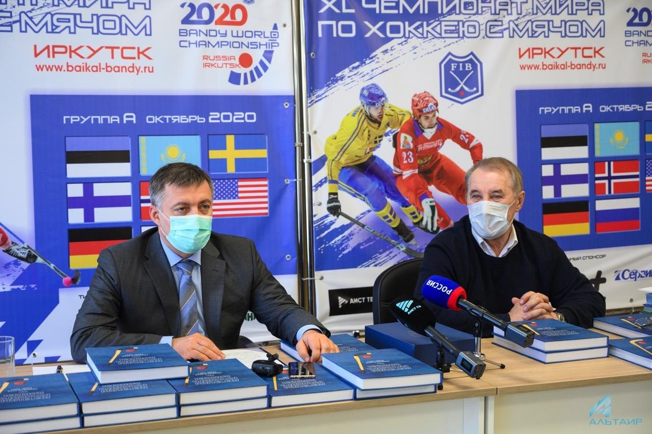 Игорь Кобзев и Владимир Матиенко на презентации. Фото Татьяны Глюк