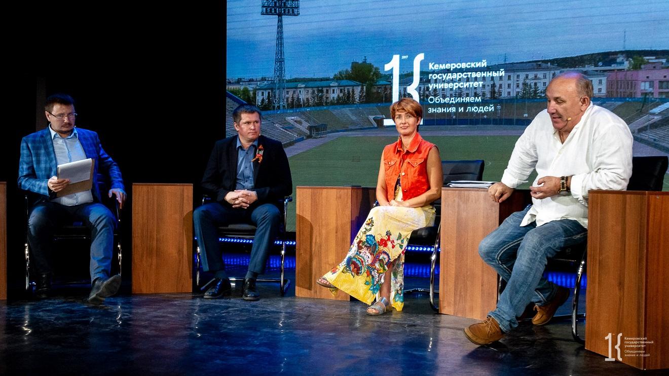 На фото Александр Просеков, Вадим Ратушный, Мария Байдина, Андрей Сельский.