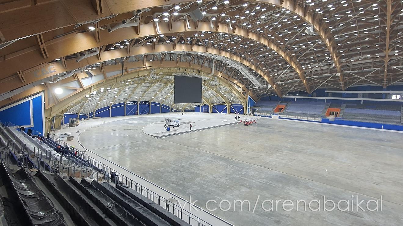 Фото из официальной группы арены ВКонтакте.