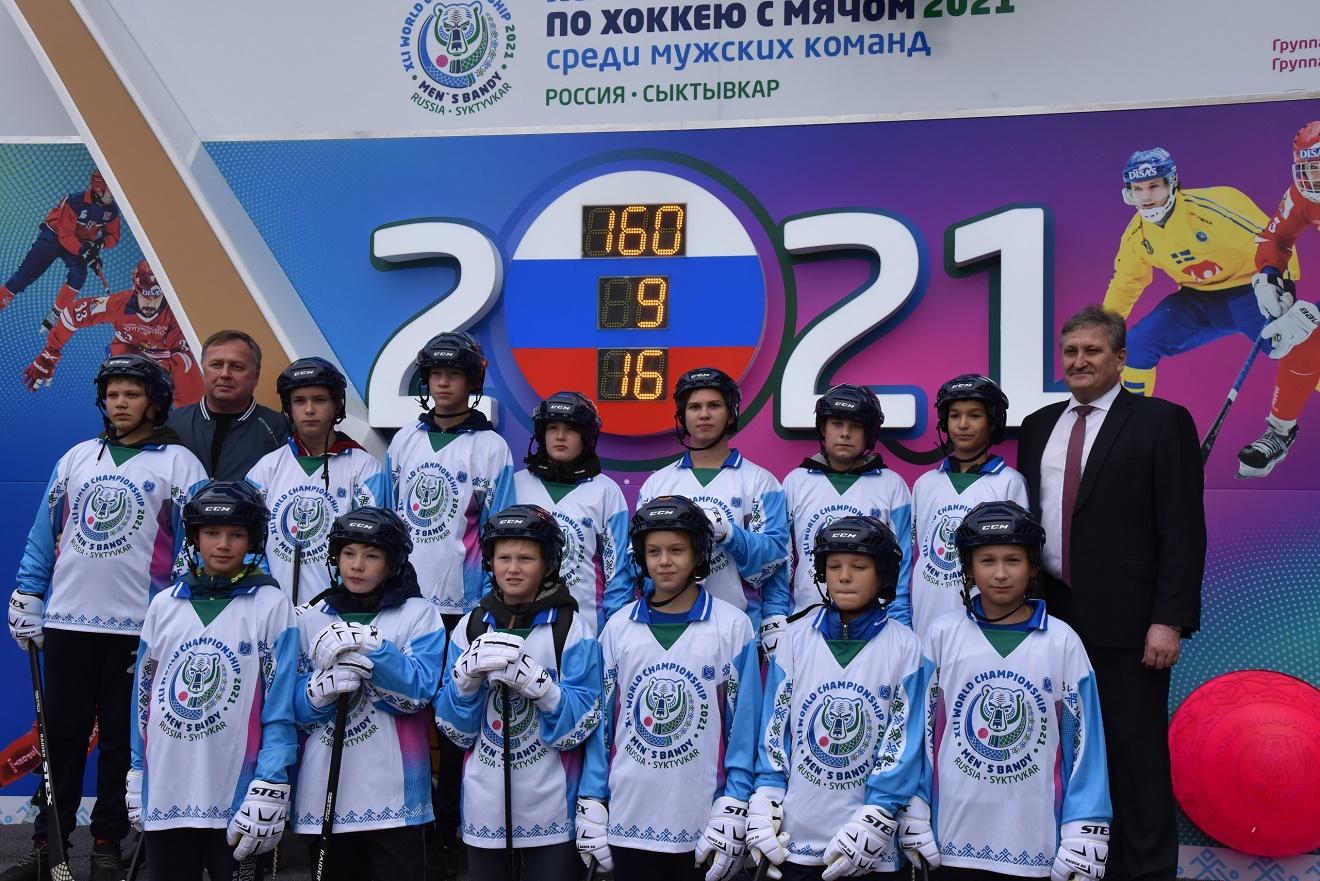 Фото пресс-службы Министерства физической культуры и спорта Республики Коми.