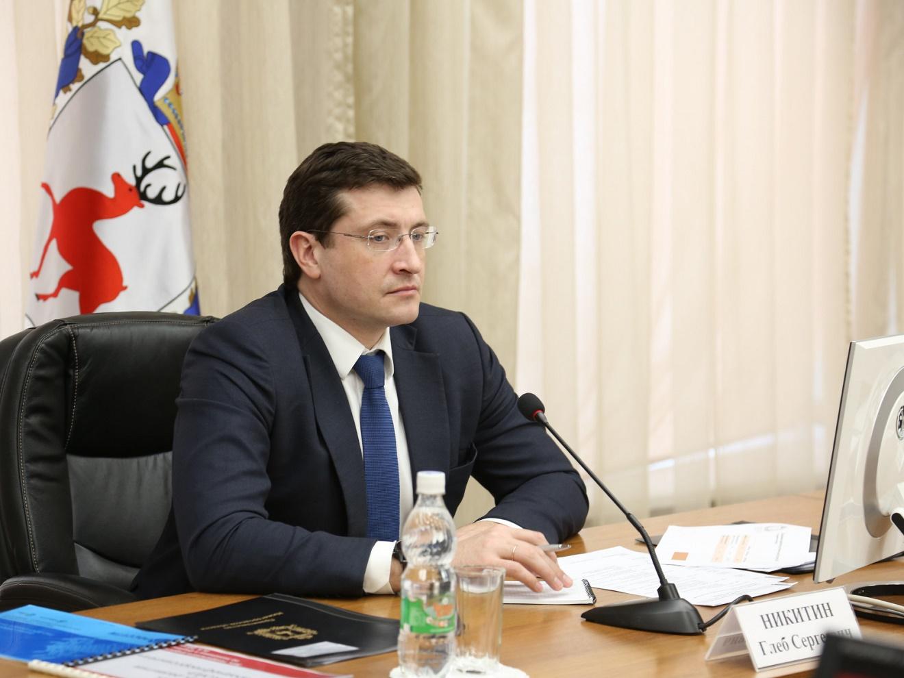 Фото Правительства Нижегородской области (Government-nnov.ru)