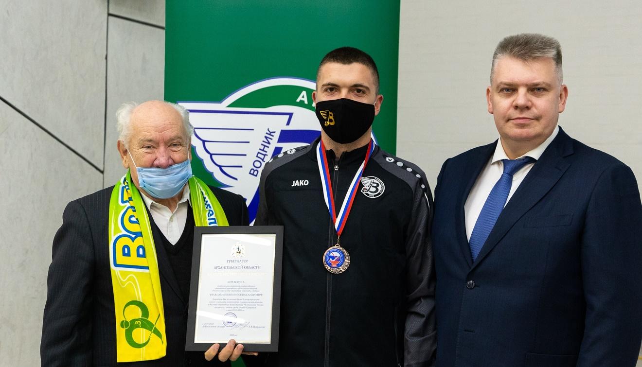 Фото агентства по спорту Архангельской области.